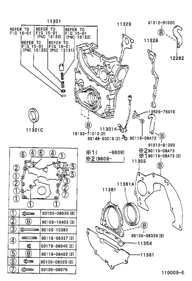 Toyota Tacoma Engine Timing Cover Gasket