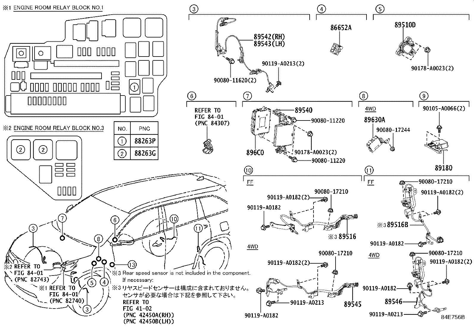 Toyota Highlander Wire  Skid Control Sensor  Electrical